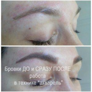 123af54ef807c790f093613b6013bca7-ppage800