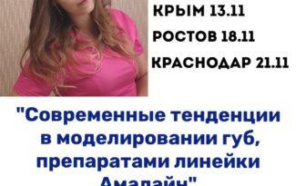 IMG-20191104-WA0022